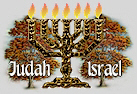 menorah_trees